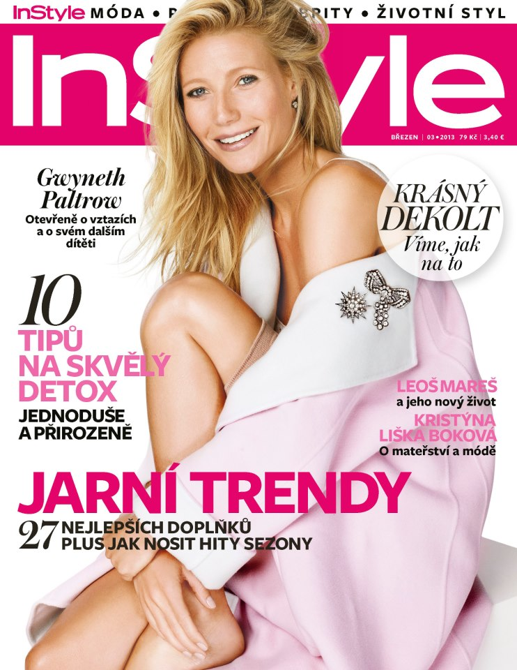 American actress Gwyneth Paltrow
