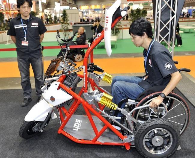 Wheel Chair Vehicle