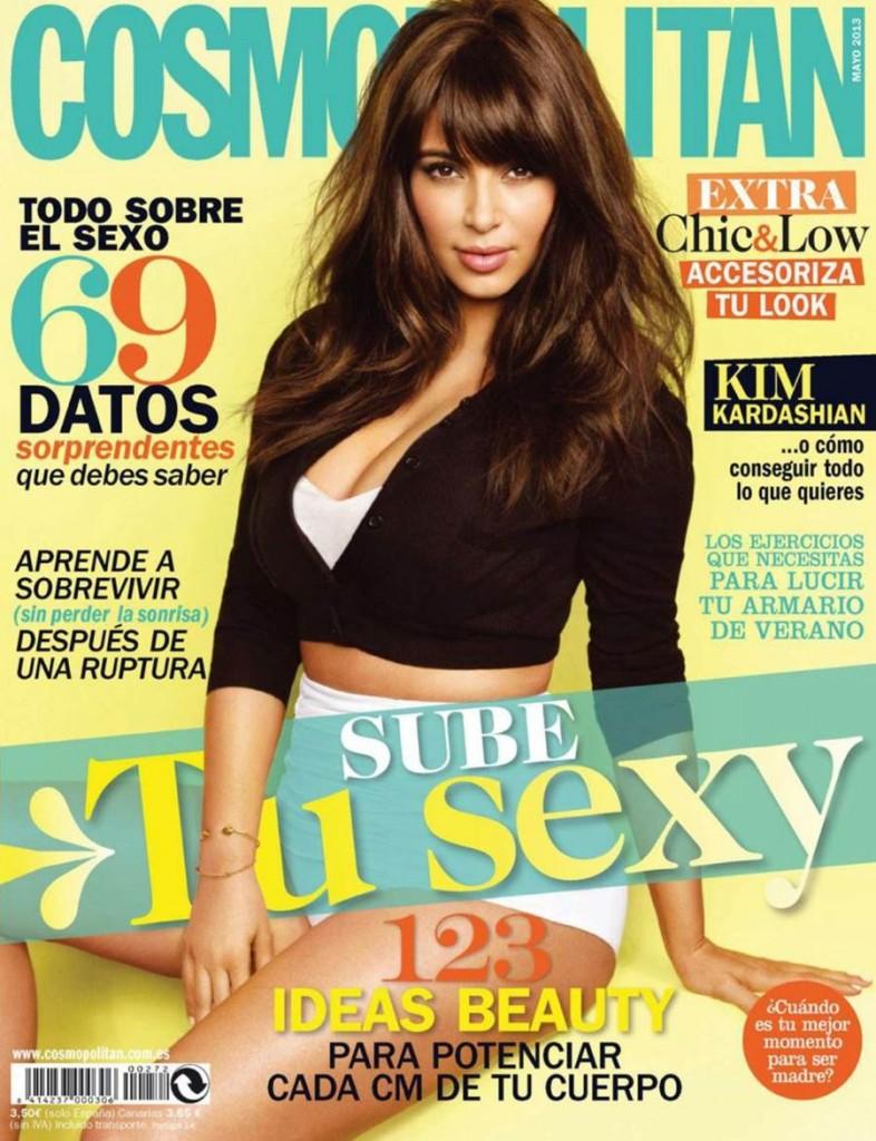 American socialite Kim Kardashian