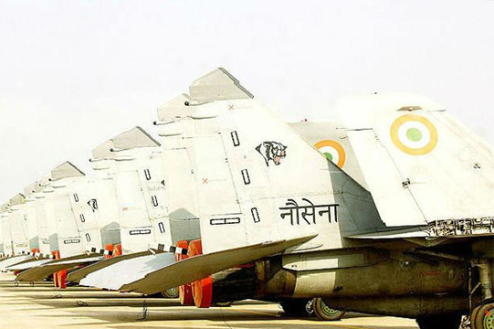 Squadron IANS 303