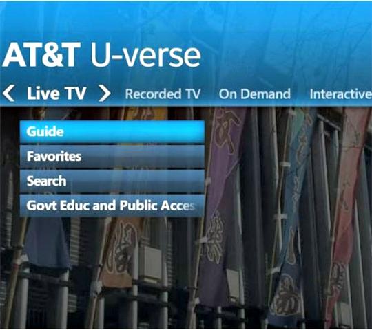 U-verse TV