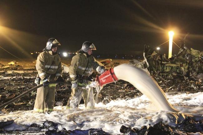 Deadly Crash of Boeing 737