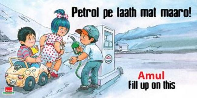 Steep rise in Petrol prices- May