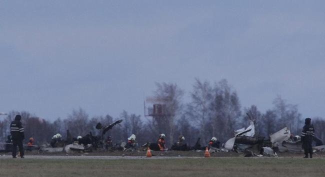 Deadly Crash of Boeing 737