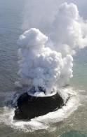 Similar eruptions