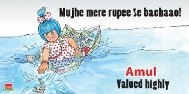 Rupee starts to fall against the dollar - May