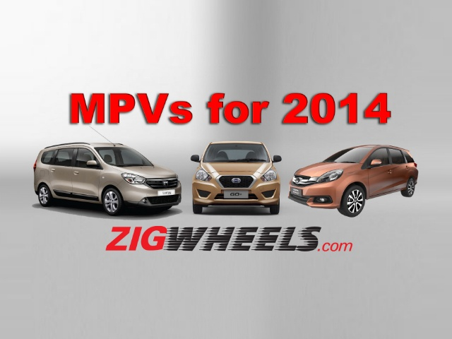 MPVs for 2014