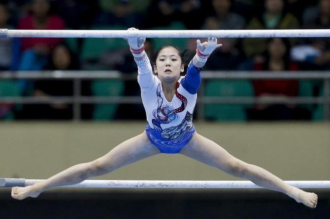 East Asian Games