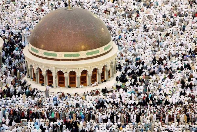 Spectacular Images From Hajj Pilgrimage