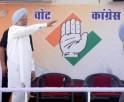 Congress ka Haath, Aam Aadmi ke Saath