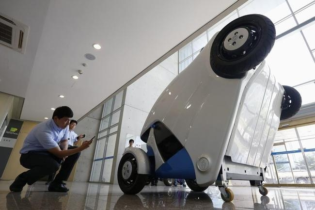 A Car that Folds Up
