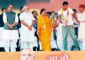 Rajyavardhan Singh Rathore Joins BJP