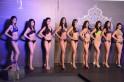 Miss Perfect Body sub-contest