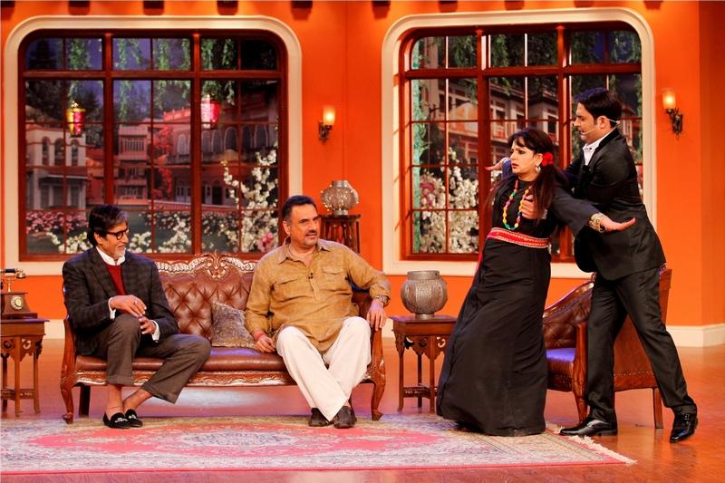 Kapil Sharma, Amitabh Bachchan and Boman Irani