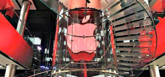 7 Amazing Future Apple Technologies