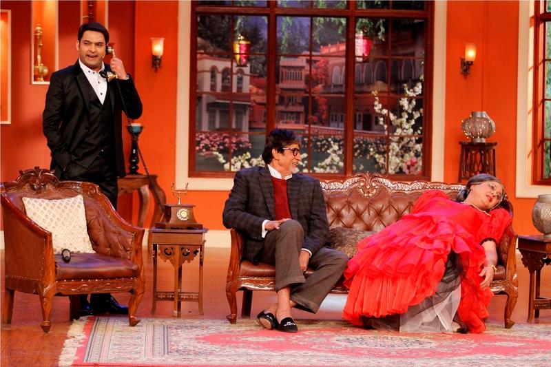 Amitabh Bachchan, Dadi, Kapil