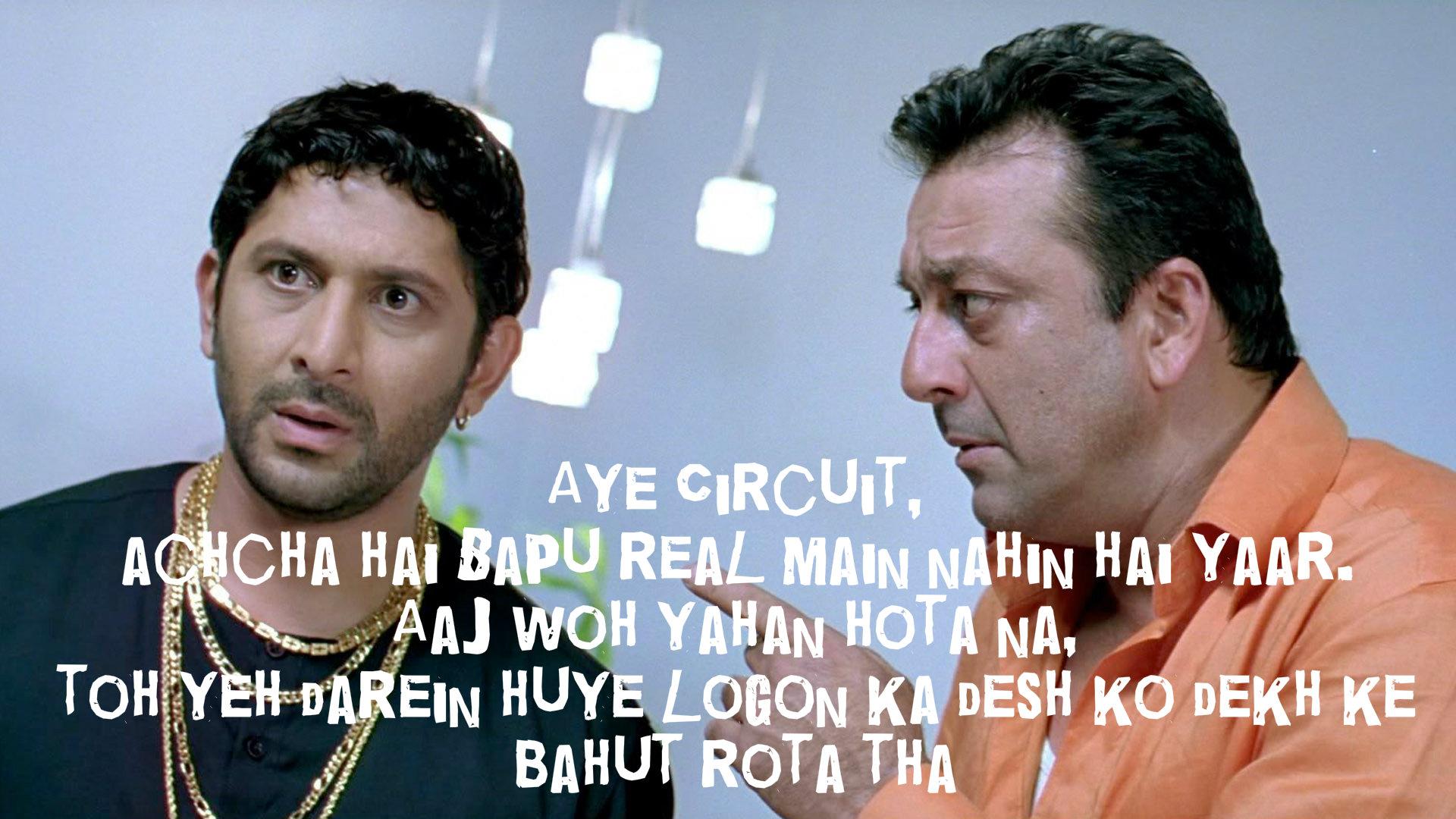 Lage Raho Munna Bhai