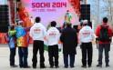 PICS: Indian Tri-Colour Raised at Sochi Winter Olympics