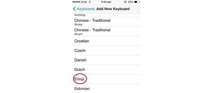 Enable Emoji On iOS