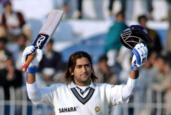 Indian cricketer Mahendra Singh Dhoni wa