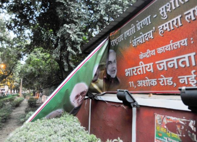 AAP and BJP Workers Clash Violently