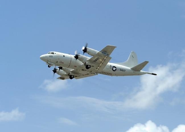 Malaysia Airlines Plane Search